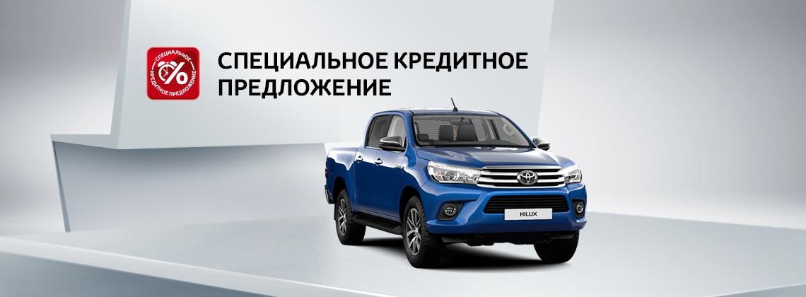 Toyota Hilux: в кредит за 12 500р. в месяц