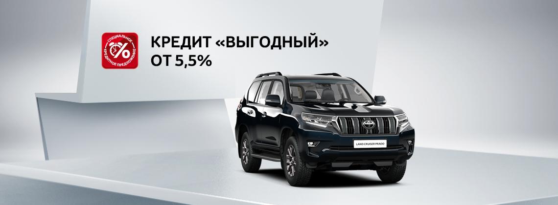 Toyota Land Cruiser Prado: в кредит со ставкой 5,5%