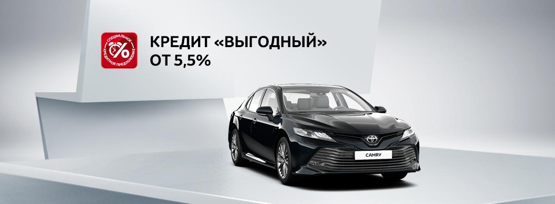 Toyota Camry: в кредит со ставкой 5,5%