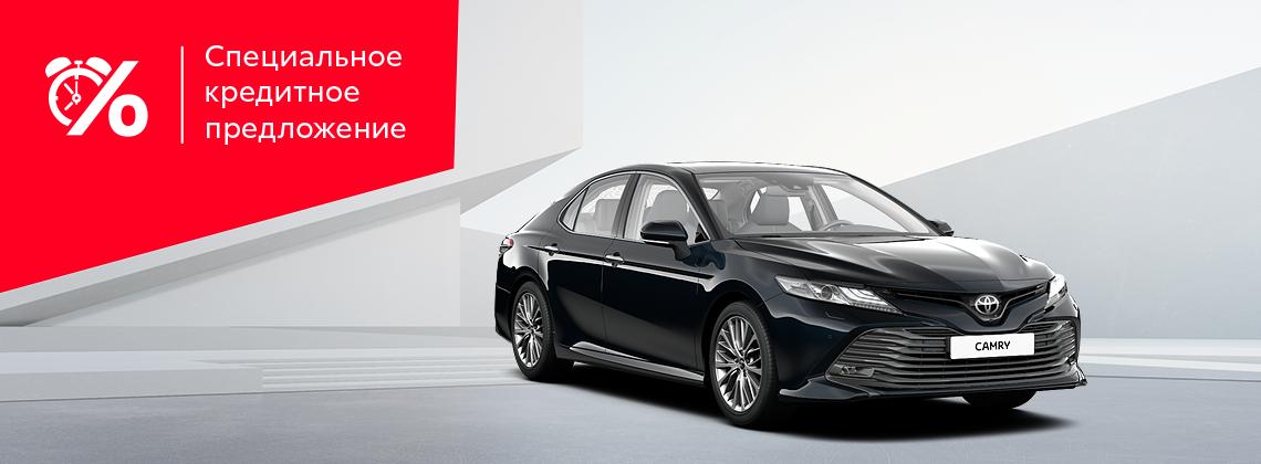 Toyota Camry: в кредит за 9 400р. в месяц