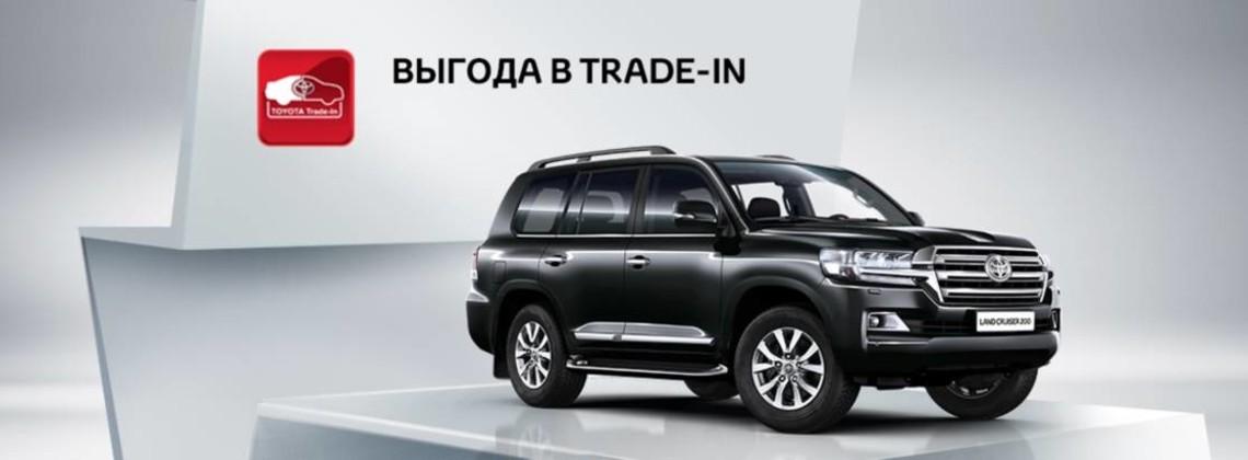 Toyota Land Cruiser 200: выгода в Trade-in 400 000р.