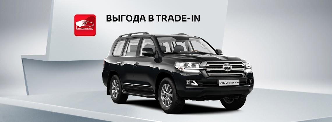 Toyota Land Cruiser 200: выгода в Trade-in 150 000р.