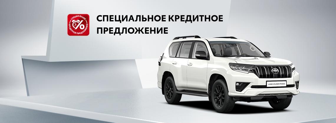 Обновленный Toyota Land Cruiser Prado: в кредит за 13900р. в месяц