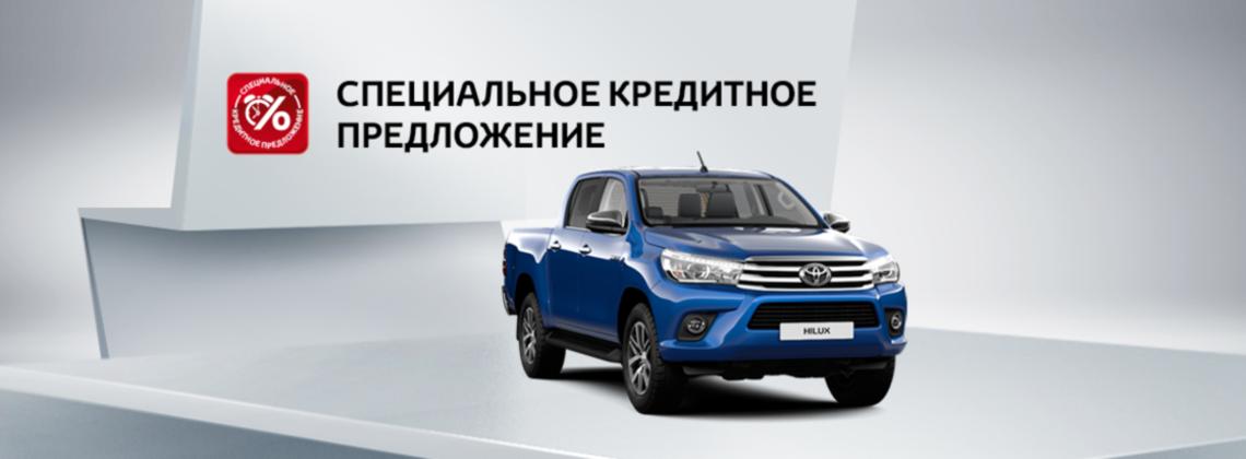 Toyota Hilux: в кредит за 12 200р. в месяц