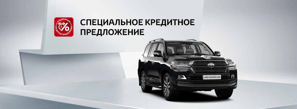 Toyota Land Cruiser 200: в кредит за 26 500р.  в месяц