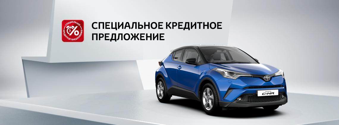 Toyota C-HR: в кредит за 7 900р. в месяц