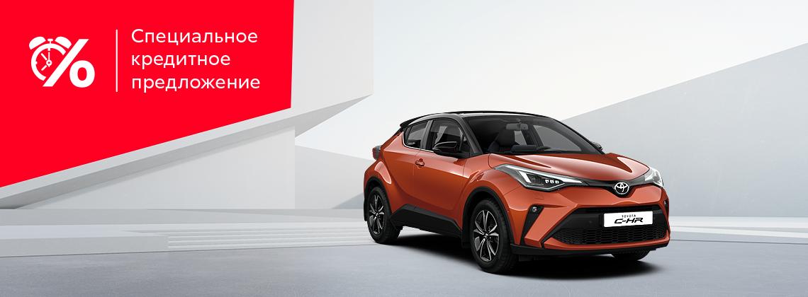 Toyota C-HR: в кредит за 10 700р. в месяц