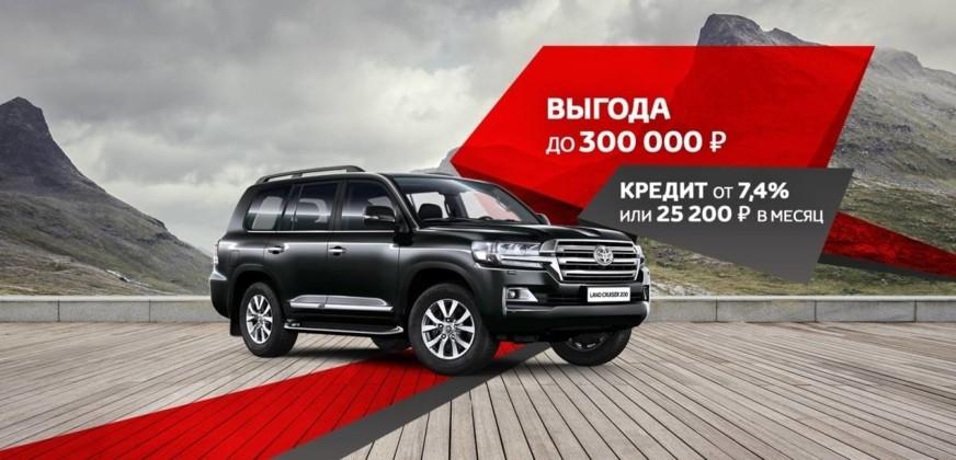 Toyota Land Cruiser 200. Выгода до 300 000 руб.