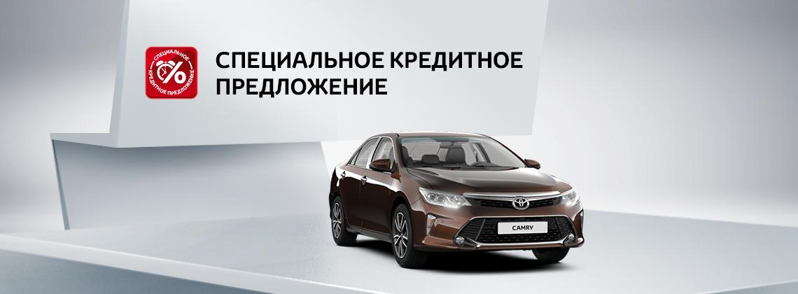 Toyota Camry: в кредит за 7 400р. в месяц