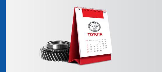 Регламентное ТО и запись Toyota