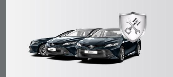 Услуги сервиса и регламентное ТО Toyota